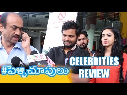 Pelli Choopulu Movie Celebrities Review at Prasad IMAX - Public Talk || Vijay , Ritu Varma, Nandu