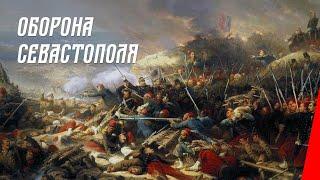 Оборона Севастополя/ Defence of Sevastopol (1911) фильм смотреть онлайн