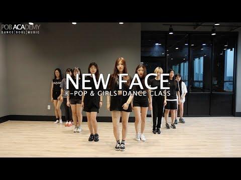 [광주댄스학원]POB ACADEMY K-POP COVER | Psy : New Face