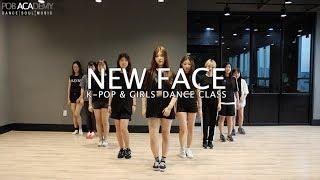 [광주댄스학원]본즈댄스보컬아카데미 K-POP COVER | Psy : New Face
