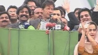 Gambar cover Dunya News-35 punctures inflicted for PMLN victory: Imran Khan