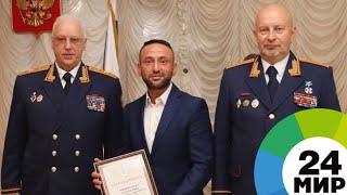 Следственный комитет наградил журналистов телеканала «МИР 24» - МИР 24