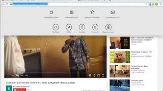 Как скачать видео с YouTube без программ и регистрации быстро