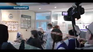 В Екатеринбурге пациентки с кулаками набросились на врачей.