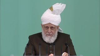 English Translation: Friday Sermon on June 10, 2016 - Islam Ahmadiyya