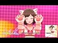 「デレステ」おねだりShall We ~? (Game ver.) 前川みく SSR