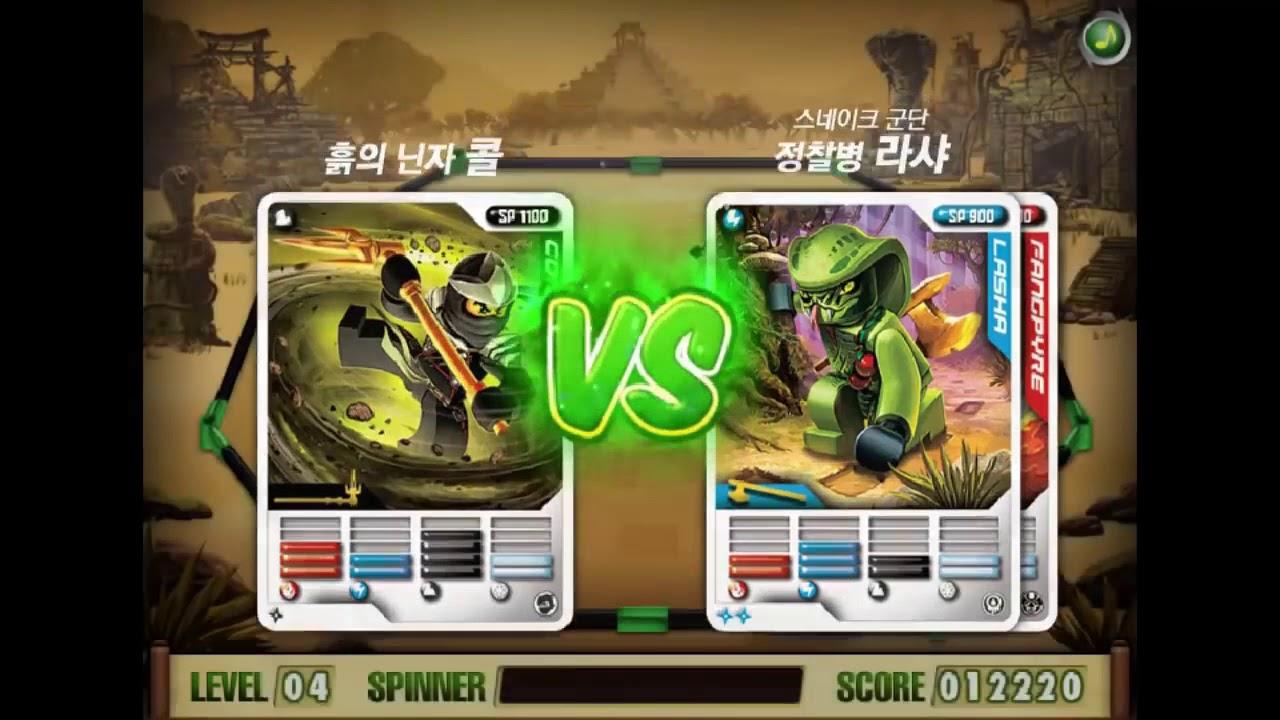 Ninjago Games : Energy Spear 2 Game Full Walkthrough - YouTube