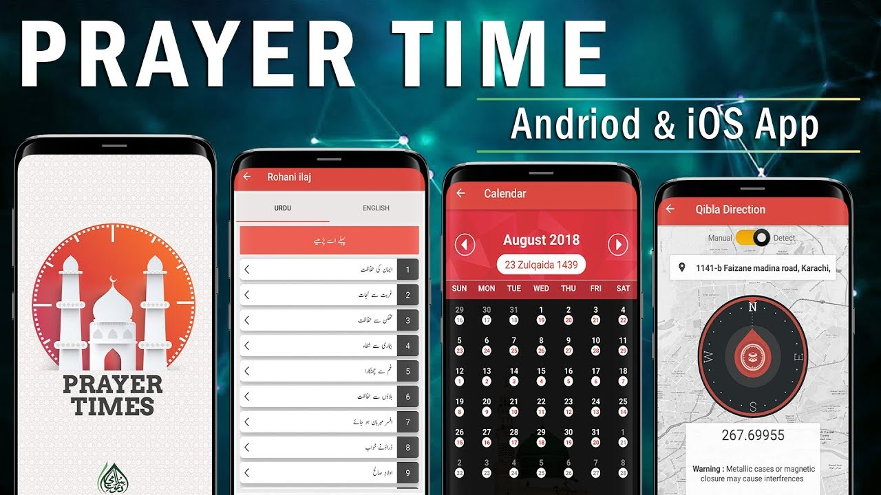 namaz timing software free download for mobile