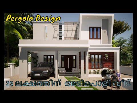 Kerala home design with pergola | Kerala house design with balcony | #Twinmotion2020 #Archviz #lum