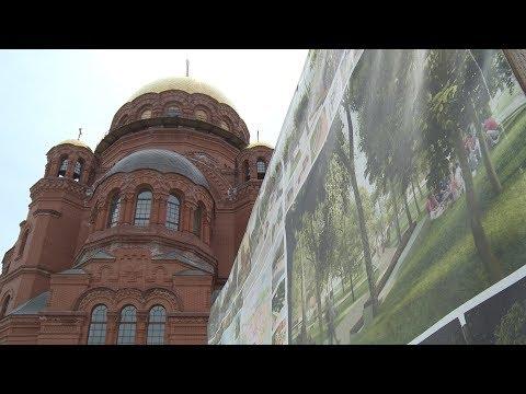 В конце лета будет это: в Волгограде откроют сквер мечты