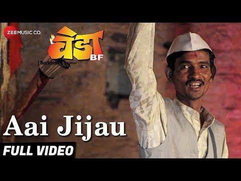 Aai Jijau Full Mp4 Video Marathi Song - Veda BF Marathi Movie