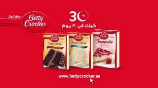 Betty Crocker Ramadan Cake Recipes