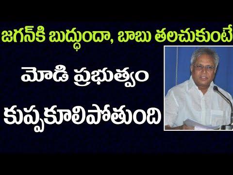 Undavalli Arunkumar shocking Comments On Chandra babu Naidu     2day 2morrow