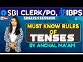 IBPS RRB,SBI |Must Know Rules of Tenses | English