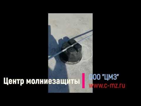 Держатель проводника 8 10 мм для плоской кровли