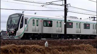 甲種165東急田園都市線用2020系 EH200-8牽引 9788レ