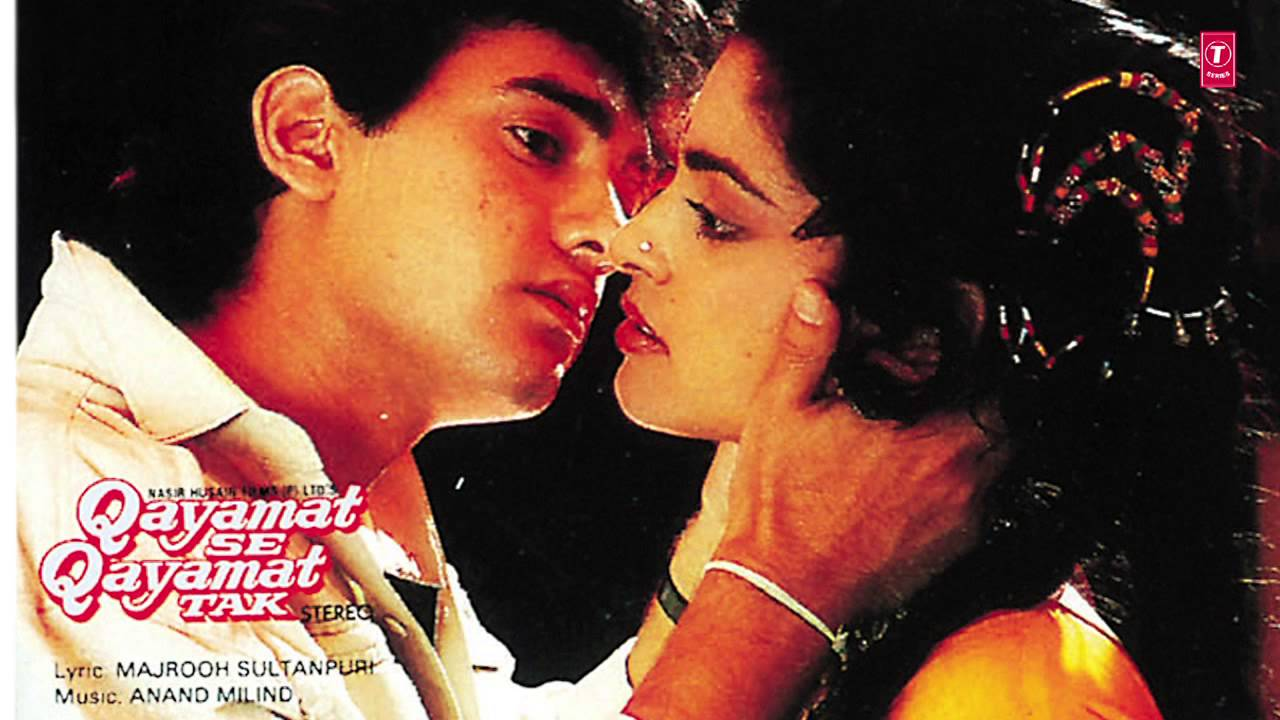 Qayamat Se Qayamat Tak (1988) MP3 Songs