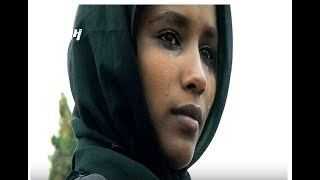 "Maico Records-New Eritrean Full Movie "" ማሕንቖ"" ""Mahnko"" |Official Video-2018|"
