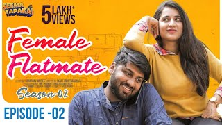 FEMALE FLATMATE (WEB SERIES) | SEASON - 2 EPISODE - 2 | SEEMA TAPAKAI | CAPDT