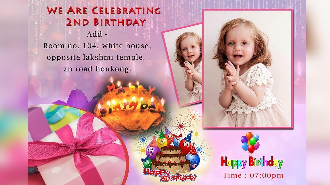 how to design birthday invitation card in adobe photoshop cc