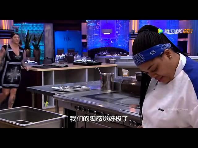 【地狱厨房】第十三季 第十集 S13 E10