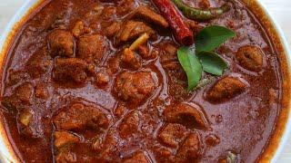 Soya Chunks Curry   ഇറച്ചി കറിയുടെ രുചിയിൽ എളുപ്പത്തിൽ സോയ കറി   Soyabean Curry   Malayalam