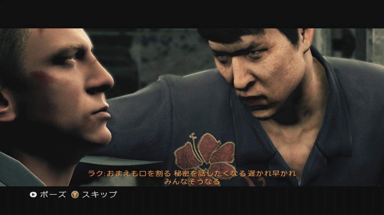 007/ブラッドストーン 日本語吹...