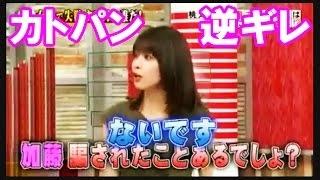 フリーの加藤綾子アナウンサーが3日、フジテレビ系「ホンマでっか!?TV...