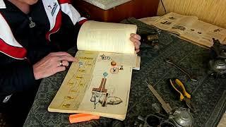 Разборка карбюраторов. Ваз Классика 2101-07. Советская книга.
