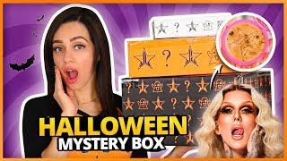 JEFFREE STAR MYSTERY BOXES: LAS COMPRE TODAS Y FUERON UNA GRAN SORPRESA! (Y LES REGALO 1!)
