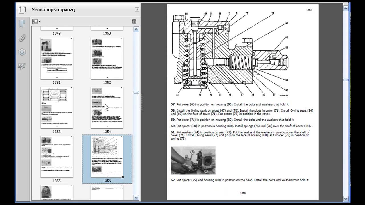 6 5 Diesel Engine Wiring Diagram Caterpillar Pdf Manuals Youtube