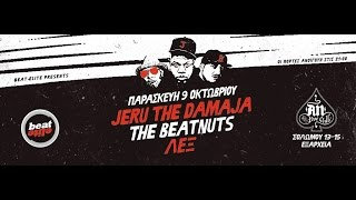 The Beatnuts | No escapin this | 9/10/15 an club