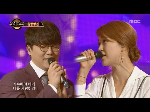 [Duet song festival] 듀엣가요제 - Baek Jiyoung & Sung SiKyung, Stage of the MC!~ 'The woman' 20160729