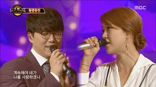 Gambar cover [Duet song festival] 듀엣가요제 - Baek Jiyoung & Sung SiKyung, Stage of the MC!~ 'The woman' 20160729