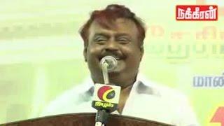 Vijayakanth Mimicry like Jayalalitha - செய்வீர்களா? செய்வீர்களா? | NAKKHEERAN WEBTV