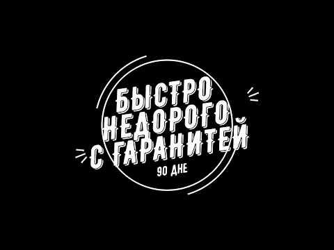 Ремонт телефонов и ноутбуков в Самаре - Фикс163.Ру