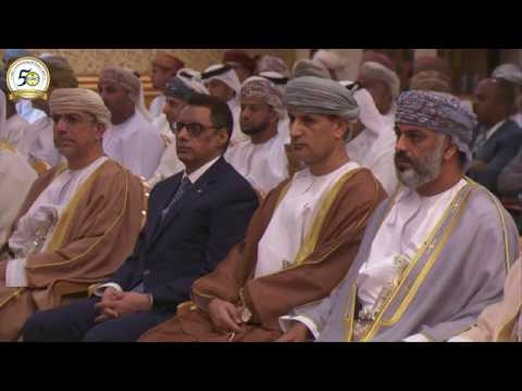 تسجيل لحفل مرور خمسين عام على إنشاء هيئة مكافحة الجراد الصحراوي في المنطقة الوسطى
