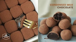 2가지 식감의 연유 초콜릿 만들기 : Condensed milk Chocolate Truffles Recipe | Cooking tree