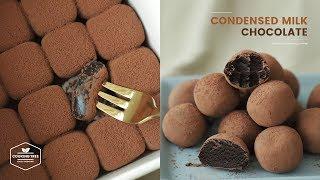 2가지 식감의 연유 초콜릿 만들기 : Condensed milk Chocolate Truffles Recipe | Cooking tree