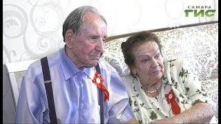 Семья Чудайкиных отметила железную свадьбу 65 лет совместной жизни