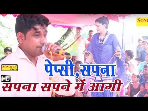 Sapna Sapne Mein Aagi || सपना सपने में आगी || Sapna, Pepsi || Haryanvi New Ragni