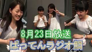 RKBラジオ 22:45ごろから放送されている「ばってん少女隊のばってんラジオたいっ!」 22回目放送.