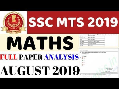 SSC MTS MATHS paper analysis SET#9 | SSC MTS 2019 | SSC MTS MATHS PREVIOUS YEAR PAPER |BSA TRICKY thumbnail