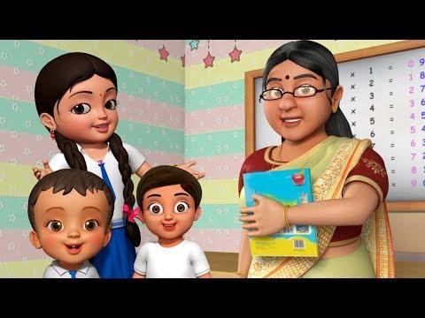 Download Good Morning Teacher - Kids Song | Hindi Rhymes for Children | Infobells