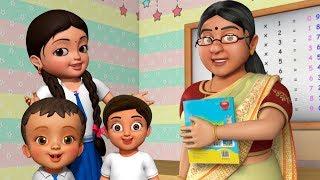 Good Morning Teacher - Kids Song | Hindi Rhymes for Children | Infobells
