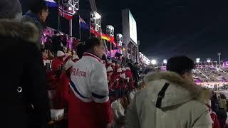 2018 평창동계올림픽 개막식 생중계