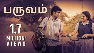 Paruvam - Tamil Short Film 2017 by Vibish A School Love Story