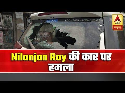 Diamond Harbour BJP Candidate Nilanjan Roy's Car Vandalised   ABP News
