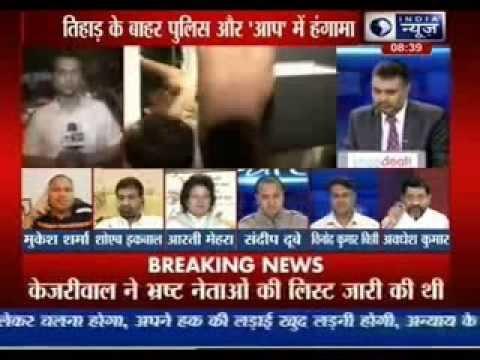 Arvind Kejriwal jail publicity stunt