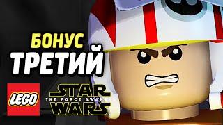 LEGO Star Wars: The Force Awakens Прохождение - ТЁМНАЯ СТОРОНА